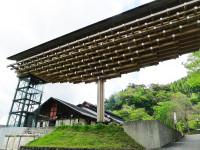 建築トリップ!in 四国