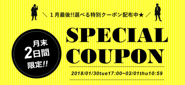 coupon_0130-page